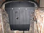 Захист двигуна і КПП Ford Mondeo 1, 2 (1993-2000) всі, крім 1.8 D
