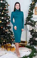 Модное женское платье-гольф оптом и в розницу Код:422903373