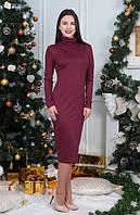 Качественное женское платье-гольф оптом и в розницу Код:422903454
