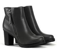 Темно-серые женские демисезонные ботинки на удобном каблуке NEW GREY