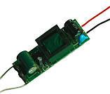 LED драйвер 24-36х1Вт 300мА 84-130В, 36Вт, питание 90-260В, фото 2