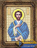 Схема для вышивки бисером - Симеон Святой Праведный, Арт. ИБ5-139-1