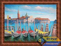 Схема для вышивки бисером - Венеция, Арт. ПБч3-69