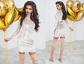"""Облегающее велюровое мини-платье """"Amber"""" с длинным рукавом (2 цвета), фото 3"""