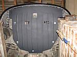 Защита двигателя и КПП Hyundai Elantra (2006-2010) автомат 1.6