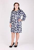 Стильное повседневное  женское платье  батал Код:568844223