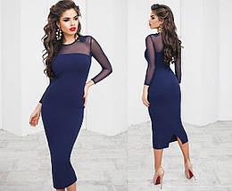 """Нарядное облегающее миди-платье """"Hozer"""" с сеткой (4 цвета), фото 2"""