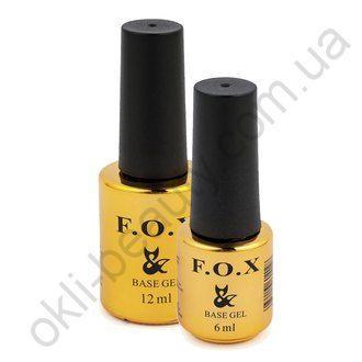 Базове покриття для нігтів F. O. X. Base Gel, 6 ml