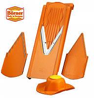 Овощерезка комплект Borner ОРТІМА оранжевая