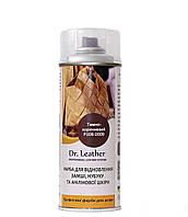 Краска для замши, нубука и анилиновой кожи Dr.Leather 384 мл Темно-коричневая