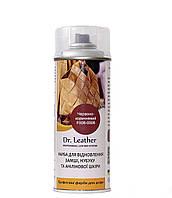 Краска для замши, нубука и анилиновой кожи Dr.Leather 384 мл Красно-коричневая