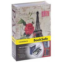 """Книга - сейф """"Париж"""""""