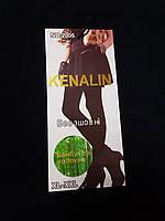 Бесшовные лосины на меху Кеналин
