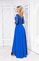 """Нарядный женский костюм """"Mirabelle"""" с асимметричной юбкой (3 цвета), фото 3"""
