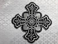 Хрест для церковного одягу великий 24 на 24 см чорний зі сріблом