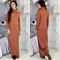 Платье женское длинное в пол с карманами и хомутом светло коричневое СП