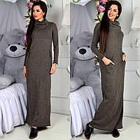 Платье женское длинное в пол с карманами и хомутом антрацит СП
