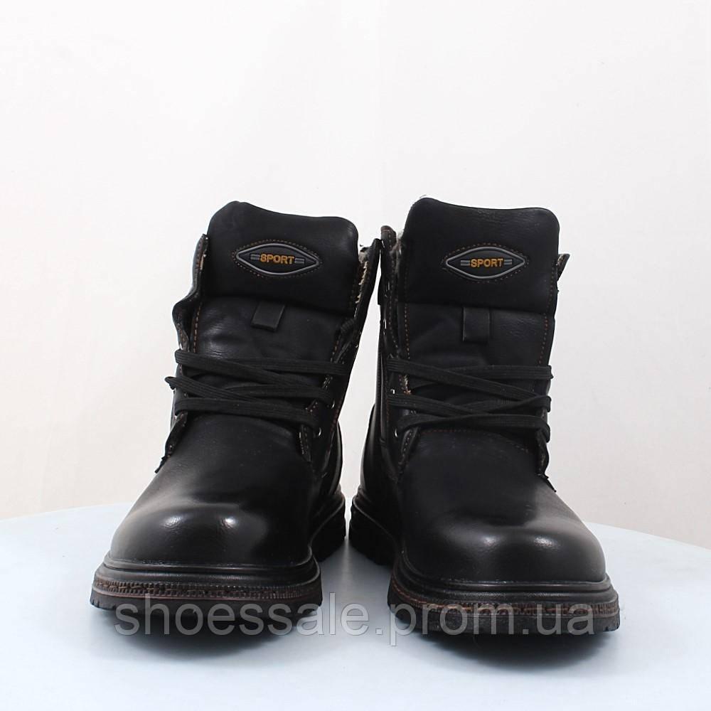 Детские ботинки Stylen Gard (48357) 2