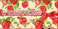 Открытка ЭТЮД (конверт для денег) Т-1032