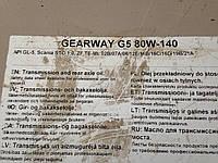 Трансмиссионное масло Statoil GearWay G5 80W-140
