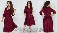 Бархатное платье с подкладкой с 52 по 58 размеры, фото 1