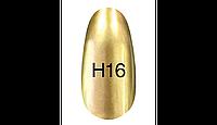 """Гель-лак Kodi """"Hollywood""""  №H16 8 мл"""