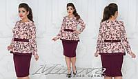 Женский нарядный костюм юбка и блуза с баской размеры 42 44 46 48 50 52 54