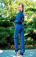 Спортивный костюм р-ры 42-46
