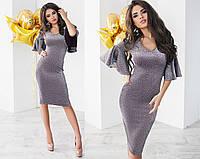 Платье футляр люрекс № 1127 kux