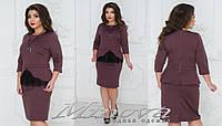 Женское нарядное платье с баской итальянский трикотаж, декорировано гипюром Размеры 42 44 46 48 50 52 54 56