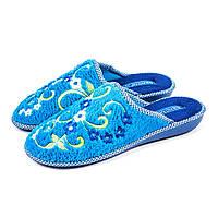 Тапочки комнатные женские Белста 214-575-Н61 голубые