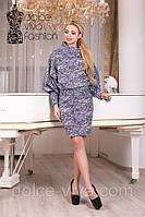 Женское платье из теплого трикотажа