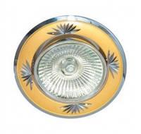 Встраиваемый светильник Feron 246DL жемчужное золото хром 17897