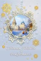 Открытка ЭТЮД  К-1408