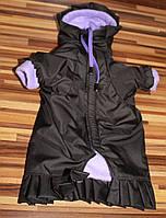 Куртка ветровка на собаку