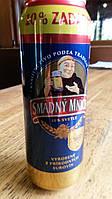Пиво словацкое Smadny Mnich ж/б 0,55л. 4,2%(доставка по всей Украине)