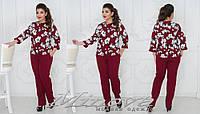 Женский костюм блуза цветочный принт и брюки размеры 42 44 46 48 50 52 54