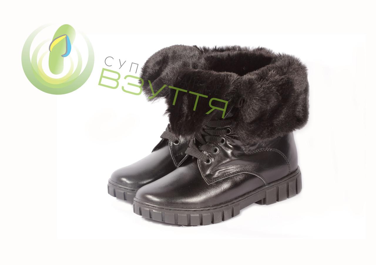 Зимние кожаные ботинки Alexia (рр 31-36)