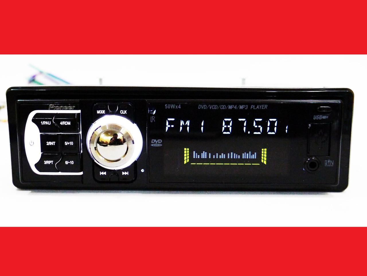 DVD Автомагнитола Pioneer 103 USB+Sd+MMC съемная панель
