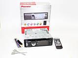 DVD Автомагнитола Pioneer 103 USB+Sd+MMC съемная панель, фото 2