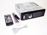DVD Автомагнитола Pioneer 103 USB+Sd+MMC съемная панель, фото 3