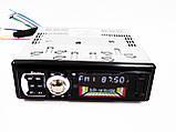 DVD Автомагнитола Pioneer 103 USB+Sd+MMC съемная панель, фото 6