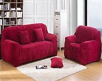 Чехол на двухместный диван замшевый вишня