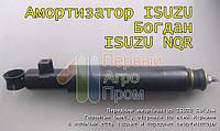 Амортизатор Богдан Исузу (Isuzu) передний, заводская гарантия