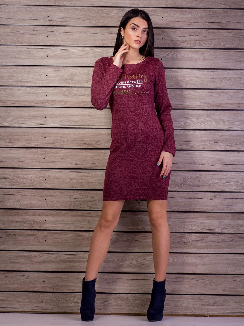 Стильное и теплое ангоровое платье с молнией на спине,  S, M, L