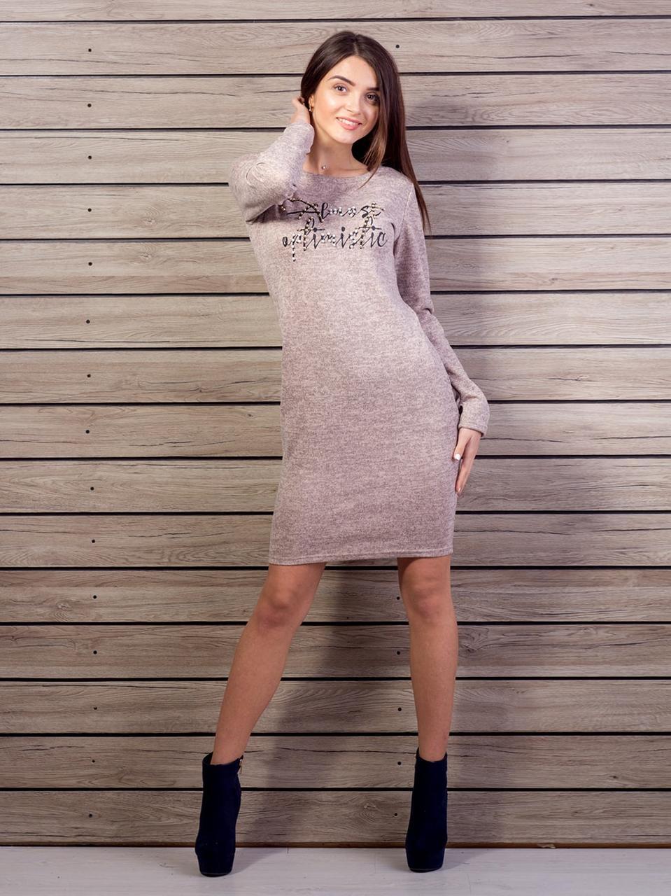Стильное и теплое  платье из ангоры с карманами,  S, M, L