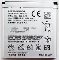 Аккумуляторная батарея original  к мобильному телефону Sony Ericsson Xperia NEO   1500mAh  (BA700)