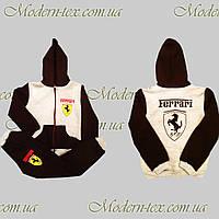 Детский спортивный костюм зима (Ferrari )коричневый