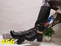 Сапоги на устойчивом каблуке с цепью зима