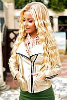 Куртка женская экокожа р-ры 42-46